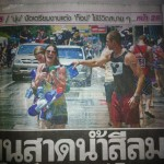 Songkran festival - I made it onto the front page :-)